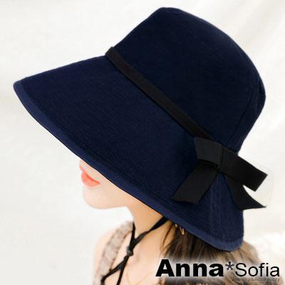 AnnaSofia 黑帶滾邊側平結 寬簷防曬遮陽漁夫盆帽(深藍系)