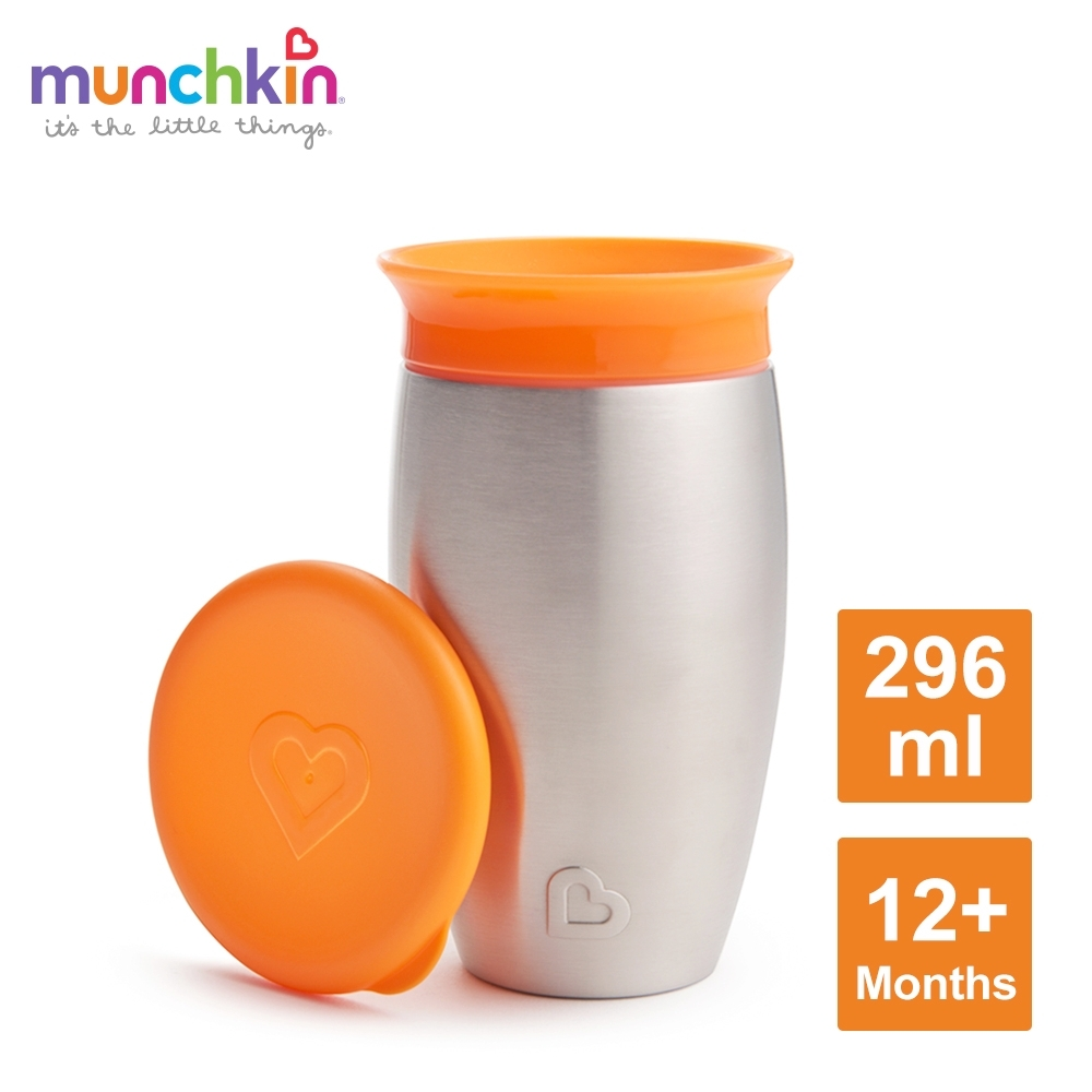munchkin滿趣健-360度不鏽鋼防漏杯296ml-橘