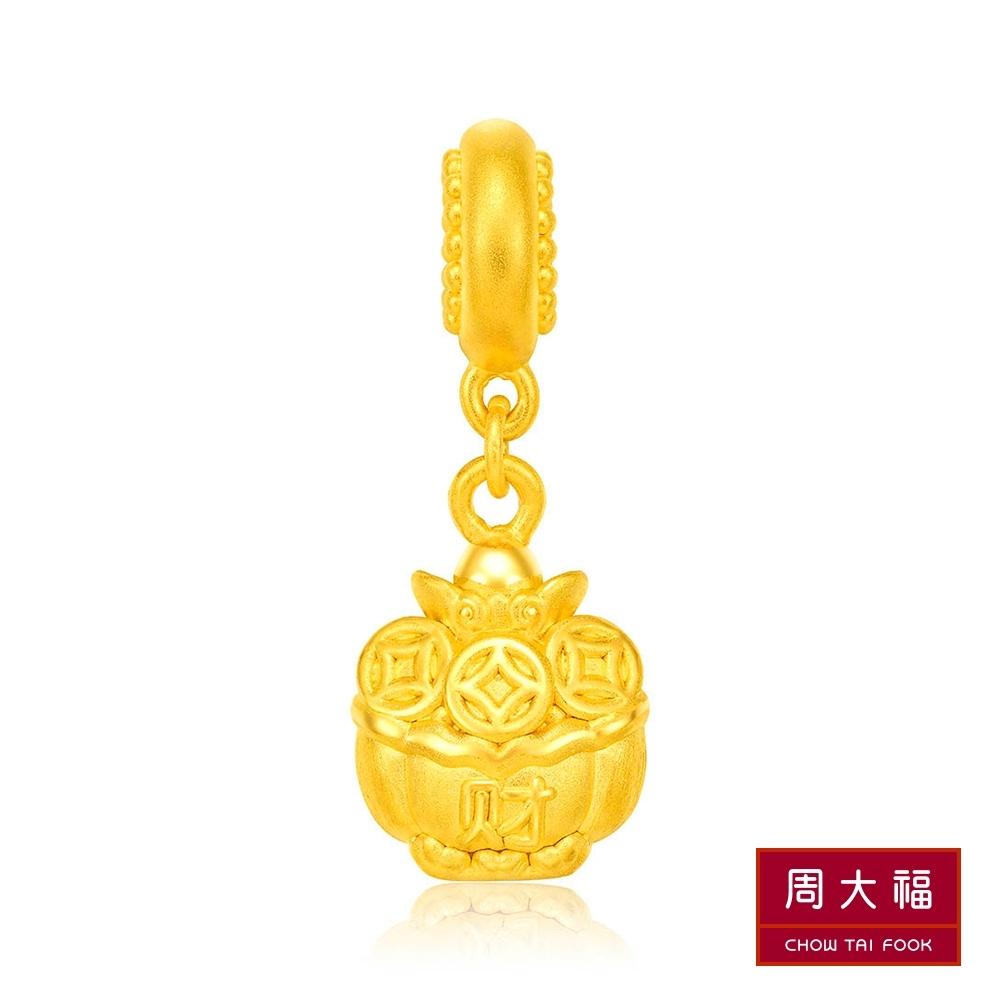 周大福 故宮百寶閣系列 聚寶盆黃金路路通串飾/串珠(聚財)