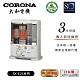 CORONA 4-6坪 日本製造煤油爐電暖器 SX-E2418Y product thumbnail 1