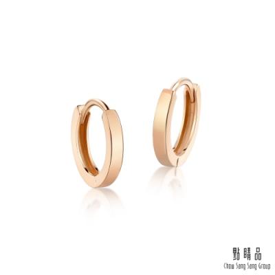 點睛品 簡約圓弧 18K玫瑰金耳環