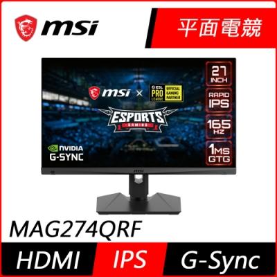MSI微星 Optix MAG274QRF 27型 2K IPS電競螢幕 支援G-Sync 1ms 165Hz極速 HDR