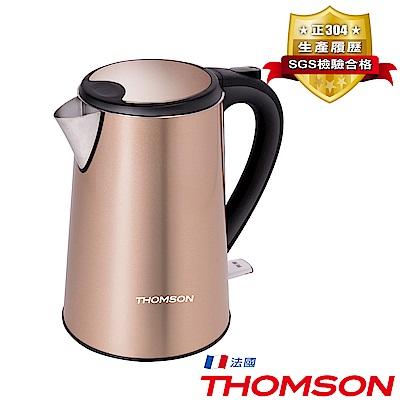 【品牌週】THOMSON <b>1</b>.5L雙層不鏽鋼快煮壺 TM-SAK13
