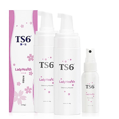 TS6護一生 潔淨慕斯180gx2+幸福粉霧40gx1