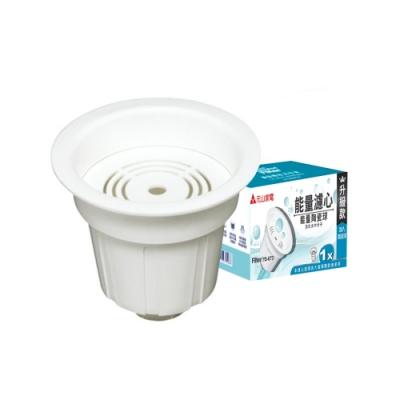 元山麥飯石顆粒活性碳能量濾心(單顆裝) YS-673