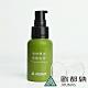 【ATUNAS 歐都納】雨林精油天然防蚊乳液A2ACBB15N/臉部身體皆適用 product thumbnail 1