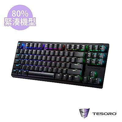 TESORO鉄修羅  GRAM剋龍劍幻彩版TKL(80%鍵盤)-青軸中文-醇黑
