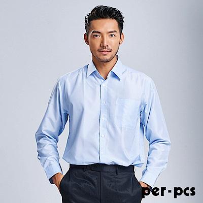 per-pcs 商務紳士素面襯衫(818453)
