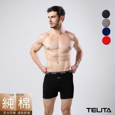 (超值6件組)男內褲 純棉素色針織平口褲/四角褲 TELITA