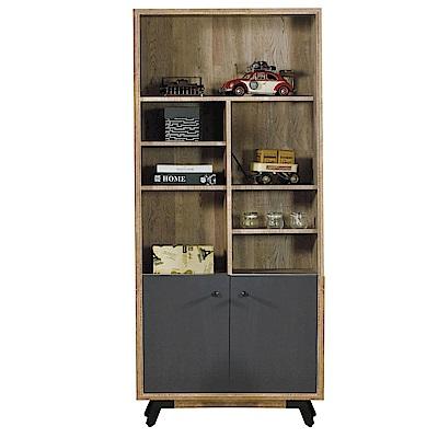 品家居 班尼2.7尺木紋雙色半開放式書櫃-81x30x181cm免組
