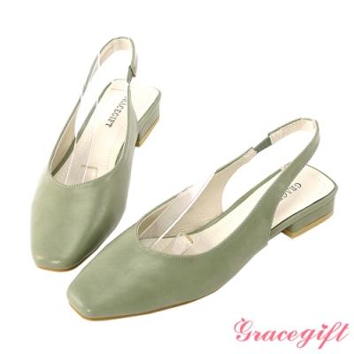Grace gift-素面V口後空低跟鞋 綠