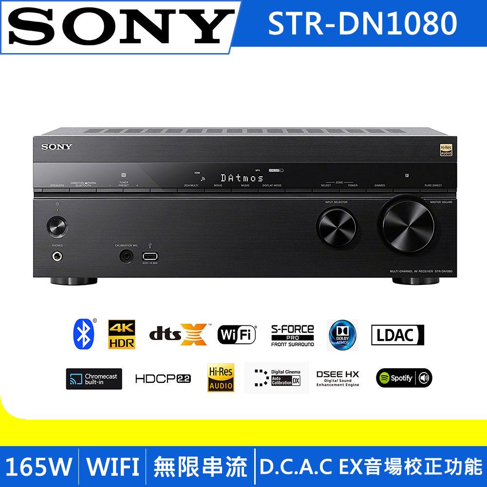 SONY 7.2聲道 環繞擴大機 STR-DN1080