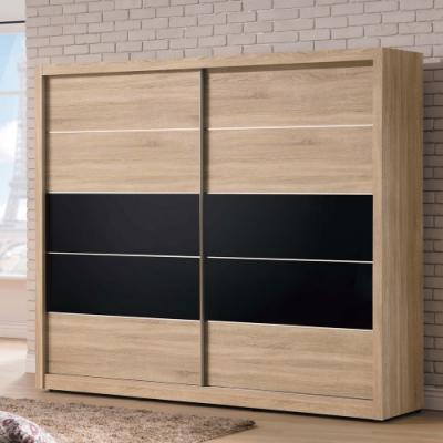 H&D 盧卡斯5X7衣櫥