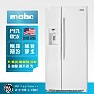 【Mabe 美寶】733L 對開門冰箱 - 純白MSM25HGHCWW