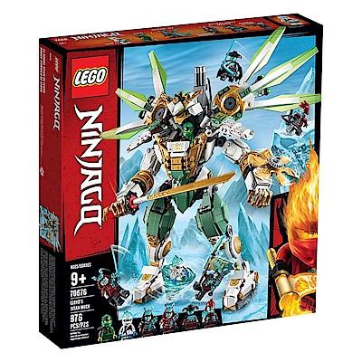 樂高LEGO 旋風忍者系列 - LT70676勞埃德的鈦機械人