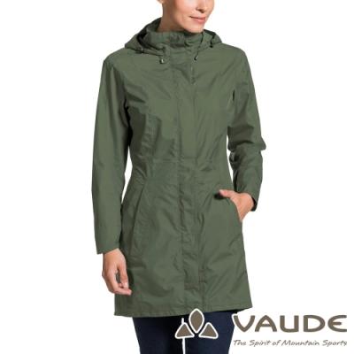 【VAUDE德國】女款輕量防風防水透氣長版風衣式外套VA-41542軍綠