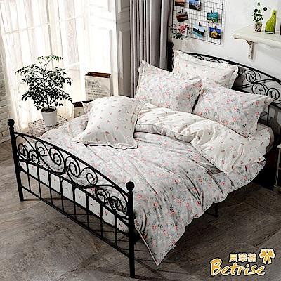 Betrise 花舞滿天 雙人-環保印染100%精梳純棉防蹣抗菌四件式兩用被床包組