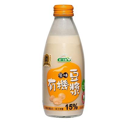 統一生機 有機原味豆漿(245mlx24瓶)