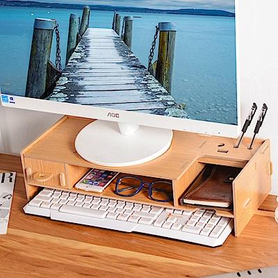 半島良品 多功能DIY木質電腦螢幕架 多款任選