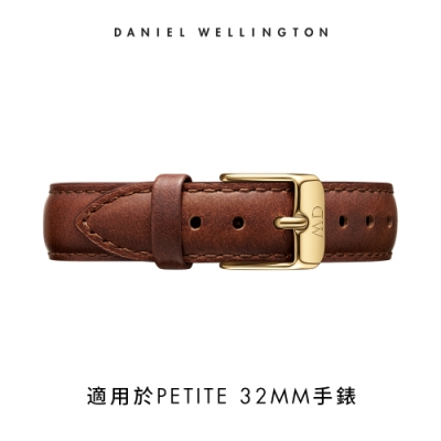 【Daniel Wellington】官方直營 14mm金扣 棕色真皮皮革錶帶