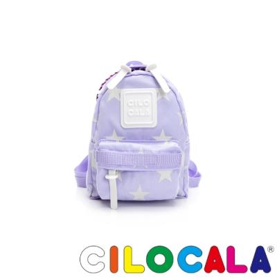 CILOCALA 限量版-亮彩尼龍星星防潑水後背包 薰衣草紫(迷你)