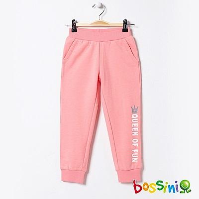 bossini女童-運動束口綿褲粉橘