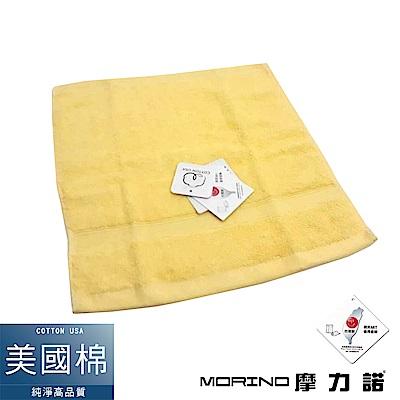 MORINO摩力諾 美國棉素色緞條方巾- 鵝黃