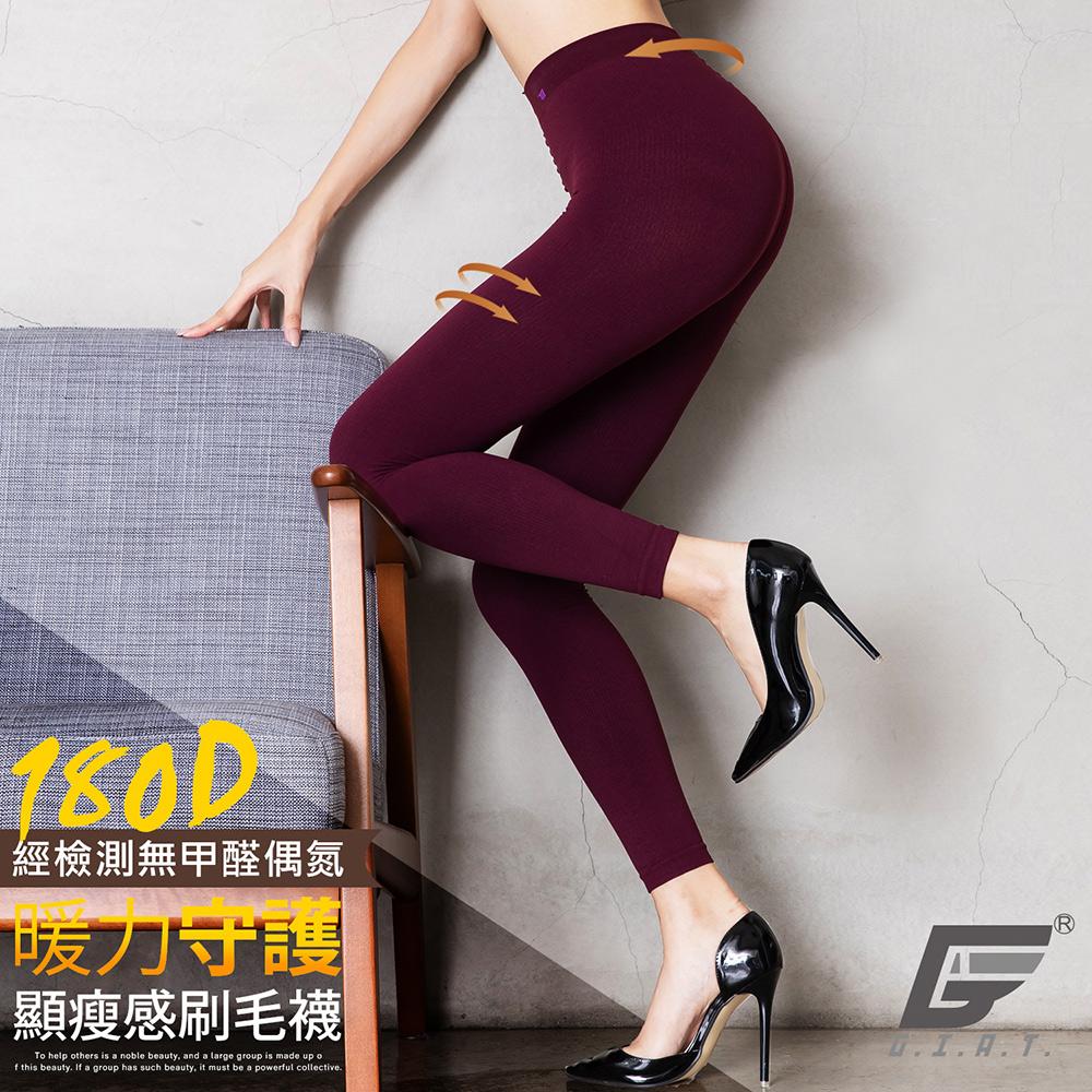 GIAT台灣製180D裡起毛褲襪(九分款-玫瑰紅)
