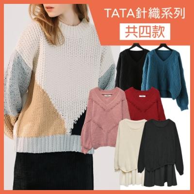 [時時樂]TATA針織上衣多款任選