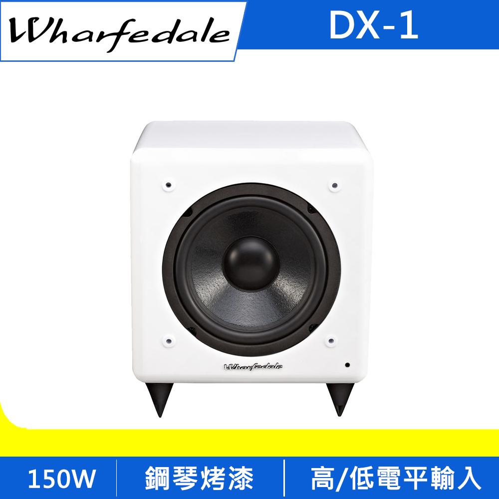 英國Wharfedale 8吋超低音喇叭 DX-1 product image 1
