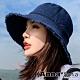 AnnaSofia 日式原宿毛邊 純棉遮陽防曬寬簷漁夫帽盆帽(深藍系) product thumbnail 1