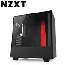 NZXT【H500】玻璃透側 ATX電腦機殼《黑紅》