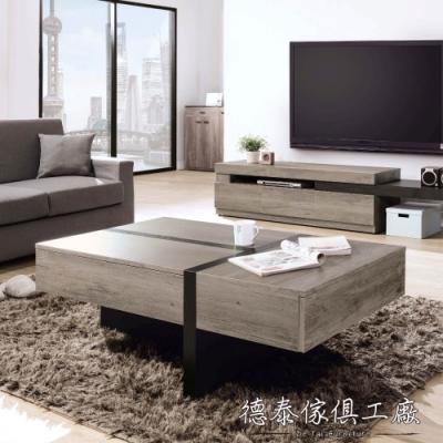 D&T 德泰傢俱 Dean工業風 大茶几-120x65x43.5cm