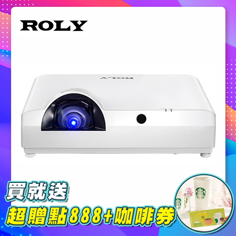 ROLY RL-S400X XGA 3500流明 雷射商務投影機