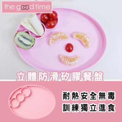 【The Good Time】英倫晚宴‧立體防滑矽膠學習餐具餐盤(5m+)-小空姐粉