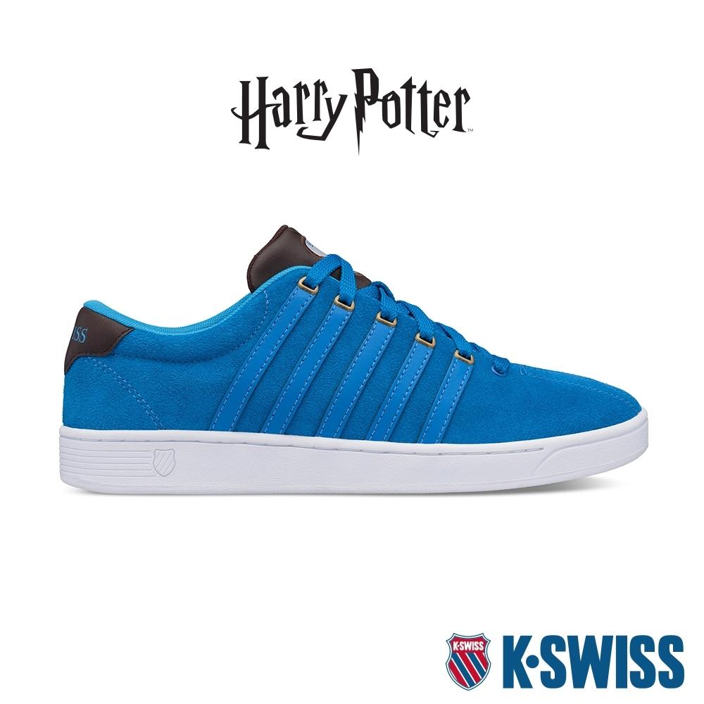 K-SWISS Court Pro II CMF X Harry Potter哈利波特聯名款-女-藍