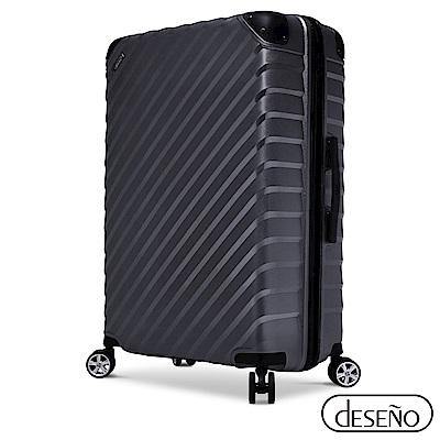 Deseno 都會旅人24吋輕量行李箱-礦石灰