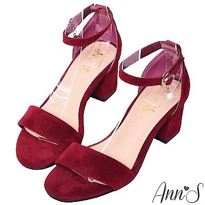 Ann'S氣質女伶-側邊閃耀吊鑽極簡繫踝粗跟涼鞋-酒紅
