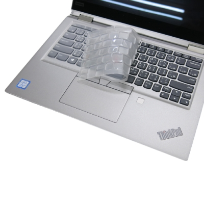 EZstick Lenovo ThinkPad YOGA X390 專用 奈米銀抗菌 TPU 鍵盤膜