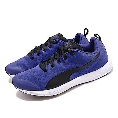 Puma 慢跑鞋 Evader XT V2 FT 運動 女鞋