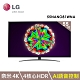 LG樂金 55NANO81WNA 55型 一奈米 4K AI語音物聯網電視 product thumbnail 1