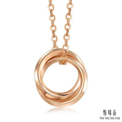 點睛品 全18K 環環相扣 18K玫瑰金項鍊