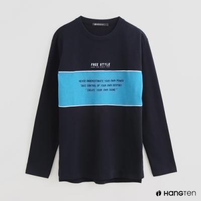 Hang Ten - 男裝 - 配色色塊拼接棉質上衣 - 藍