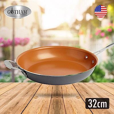 美國Gotham Steel  輕食主義鈦金陶瓷不沾鍋(32cm)