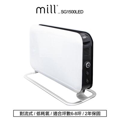 挪威 mill 對流式電暖器 SG1500LED【適用空間6-8坪】