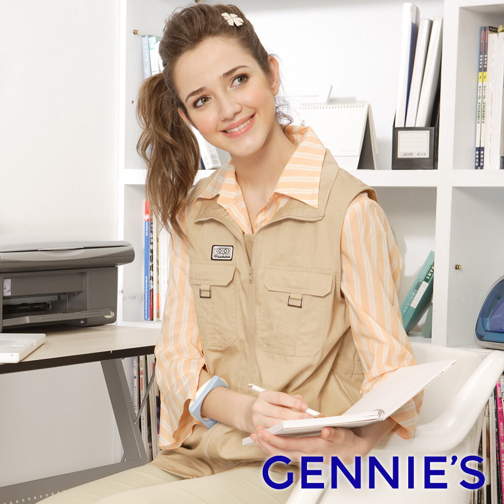 Gennies奇妮】010系列-電磁波防護衣立領式背心款(兩色可選TQ61)