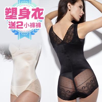 【JS嚴選】凡爾賽纖惑輕透連身塑身衣(貝5568*1+隨機小褲褲*2)