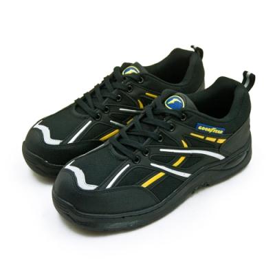 GOODYEAR 固特異鋼頭防護認證安全工作鞋 驚天盾S系列 黑銀黃 93934
