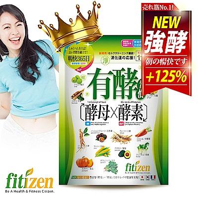 Fitizen 有酵習慣 (117粒/包)