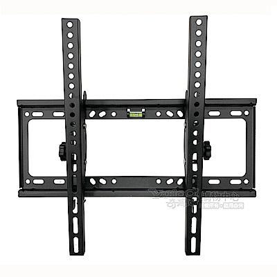 EShine ESB-S40 可調角度液晶電視壁掛架-適用32~55吋液晶電視